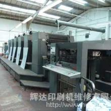 供应维修海德堡印刷机