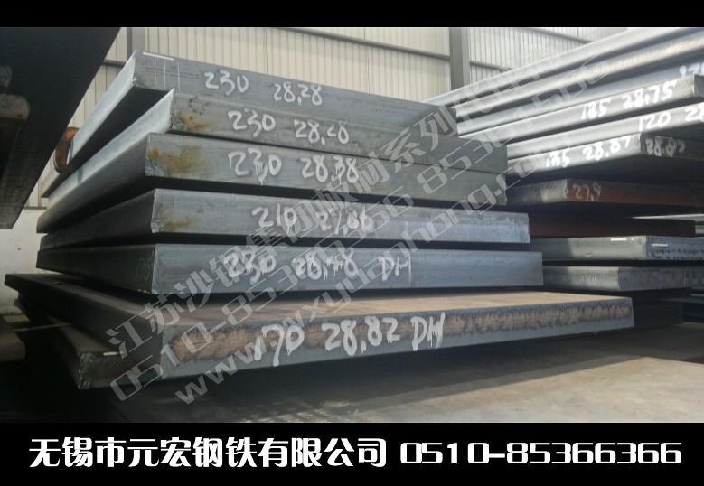 无锡市元宏钢板切割加工配送有限公司