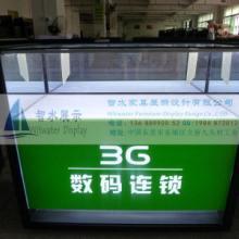 供应3G手机柜台