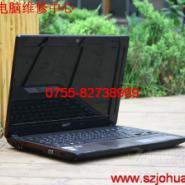 acer笔记本电脑维修服务图片