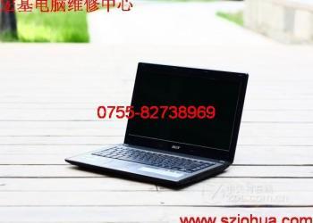 acer笔记本硬盘维修图片