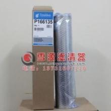 供应厂家直销P164178唐纳森液压油滤芯批发