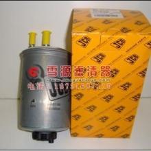 供应滤清器-滤清器价格-滤清器生产厂家