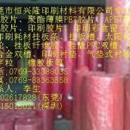 深圳PET聚酯薄膜胶片图片