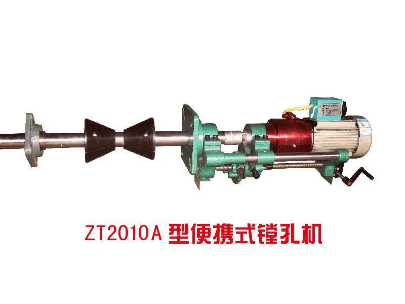 供应扩孔机3
