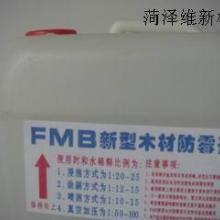 供应内吸型木材防霉剂 长效木材防霉剂批发