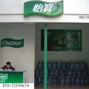 骏景花园怡宝订水电话送水店地址图片