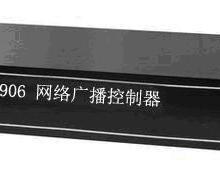 供应IP数字网络广播区域终端控制器图片
