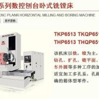 供应沈阳中捷PBC130f系列数控刨台卧式铣镗床