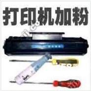 供应杭州惠普1020激光打印机维修