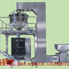 供应麦片包装机械