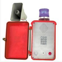 免提扩音电话KNSP-15MT