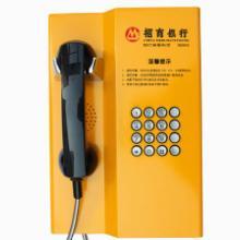 按键拨号器/老人或小孩应急呼叫器/服务中心呼叫器