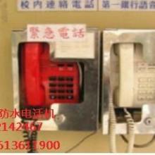 供应深圳插卡电话机厂家图片
