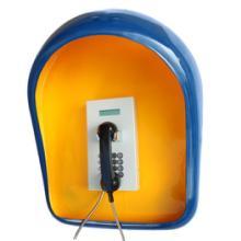 洁净室专用对讲电话,来电显示防水电话机,自动拨号电梯对讲电话机