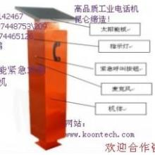 银行IC卡电话机,银行IP电话机,银行网络电话机,防水IC卡电话机