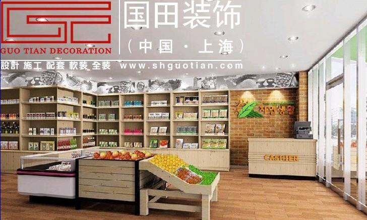 40平水果店装修效果图,蔬菜水果店装修效果图,高档水果店装修效