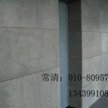 供应隔断吊顶隔音板纤维水泥板隔音批发