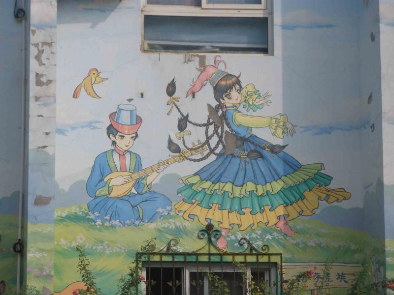 ...壁画样板图 达州彩绘壁画设计制作 成都天一色壁画艺术有限公...