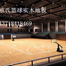 供应体育运动木地板