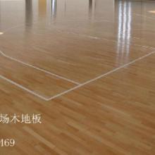 供应体育运动地板
