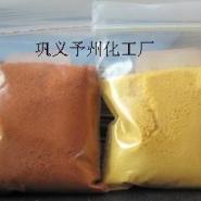 26含量聚合氯化铝价格图片