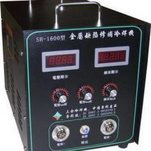 三合冷焊机图片