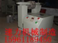 供应绍兴电机铝壳加热器轴承加热器齿轮加热器齿圈加热器联轴器加热器图片