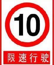 供应海淀区安装标志牌