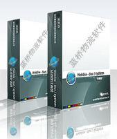 供应湖北宜昌物流系统软件,宜昌物流系统软件开发,物流系统软件操作