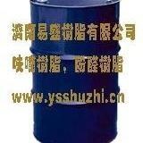 供应防腐树脂3301双酚A型不饱和树树脂 防腐树脂3301双酚型不饱和树脂