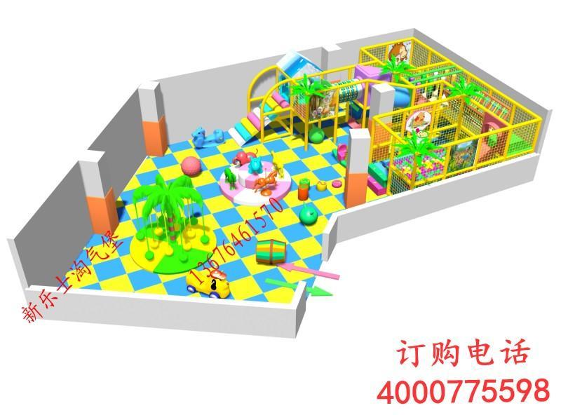 大型游乐设备图片|大型游乐设备样板图|广州游豆豆批发部图片