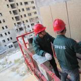 供应江苏外墙保温装饰一体板工程施工