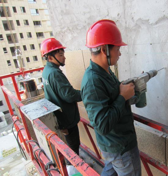 供应外墙保温装饰一体化板
