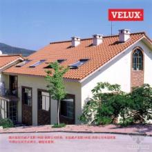 供应世界知名品牌威卢克斯天窗,威卢克斯窗,威卢克斯斜屋顶窗批发