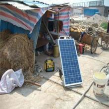 供应YNJC30-3000W太阳能发电机