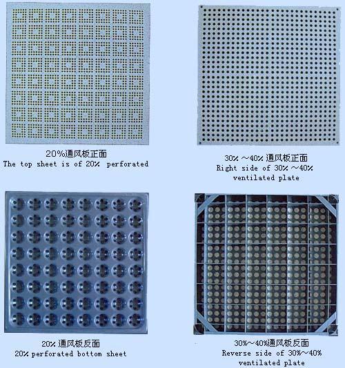 防静电通风视频地板|防静电通风地板样板图|自蜂中蜂箱图片图片