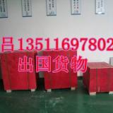 供应废金属熔炼炉炉,小型熔炼炉