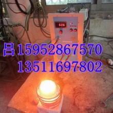 供应节能环保熔铜炉熔炼炉,铜渣熔炼炉,铁熔炼炉