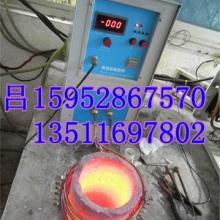供应熔样炉熔样机化验炉高温试验炉批发