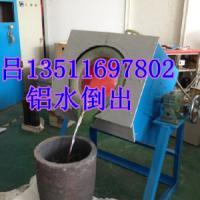 废金属熔炼炉废铜熔炼炉中频熔炼炉