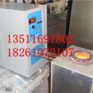 熔炼4KG以下铜炉价格图片