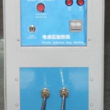 供应高频熔炼炉价格