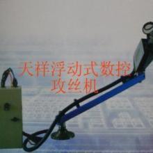 供应钢材孔内螺纹加工攻丝机图片