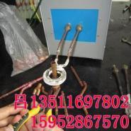凸凹半圆铣刀焊接机刀头焊接机图片