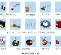 各种五金工具手动工具的热处理
