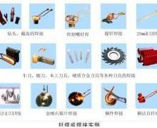 供应各种五金工具手动工具的热处理
