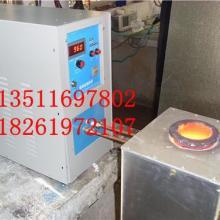 供应高频快速熔炼炉/熔炼炉价格/熔炼炉高频快速熔炼炉熔炼炉价格