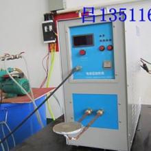 供应煤钻头用什么设备高频感应加热机批发