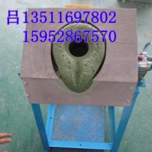 供应批发生产广东中频熔铜炉中频感应炉批发